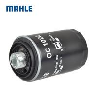 馬勒機油濾芯機濾OC1022 適用途觀速騰明銳邁騰途安1.8T 2.0T濾芯 *2件