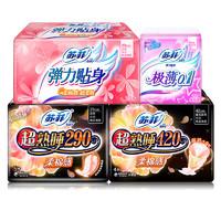Sofy 蘇菲 柔棉日用夜用衛生巾組合 31片