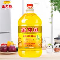 金龍魚食用植物調和油5L 花生濃香 食用油