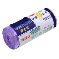 加厚背心式手提彩色垃圾袋家用塑料袋彩色廚房大號垃圾袋 紫色 *3件