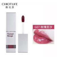 稚優泉(CHIOTURE)唇釉水光不易掉色持久保濕唇彩唇蜜滋潤口紅 G07 *7件