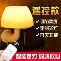 柬渝 遙控LED小夜燈