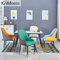 北歐輕奢餐椅家用現代簡約靠背椅餐廳凳子 *2件