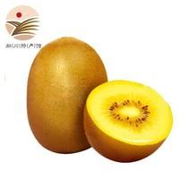 奇異果 黃心獼猴桃 新鮮水果 15個裝 單果70-90g *2件