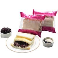 三順得紫米味面包黑米奶酪夾心早餐
