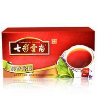 七彩云南 普洱茶 熟茶 醇香普洱 袋泡茶 50克