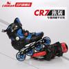 美洲獅(COUGAR)輪滑鞋平花專業兒童溜冰鞋專業男女花式直排紅魔俱樂部 CR7 黑藍 M(32-34)