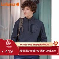 Lafuma 樂飛葉 LMTS8CL80 男士輕薄抓絨衣