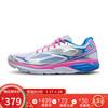 必邁(bmai)Mile42K狩獵 馬拉松專業跑鞋 跑馬鞋 運動鞋 男士網面透氣 穩定支持 舒適大底 男款 43