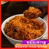 棒棒娃肉酥酥50gX2營養牛肉松牛肉酥金槍魚雞肉酥休閑零食脆面 *9件