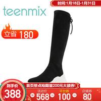 Teenmix/天美意冬商場同款紡織品厚底高筒休閑靴女長靴AT051DG8 黑色 37