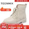 Teenmix/天美意冬商場同款牛皮革方跟馬丁靴女短靴AS521DD8 米色 37