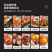 SIEMENS 西门子 IQ300 CS389ABS0W/01 CS389ABS0W 嵌入式 蒸汽烤箱