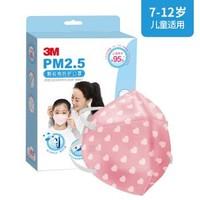 3M KN95头戴式防护口罩 儿童款 3只装