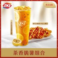 DQ 1份 茶香脆薯组合单次券