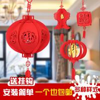 康冠 新年裝飾小紅燈籠掛飾
