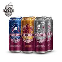 大躍啤酒(GREAT LEAP BREWING)大躍精釀啤酒500ml*6聽組合款(少帥+甫子+隱士) *3件