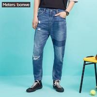 Meters bonwe 美特斯邦威 男士水洗小脚裤