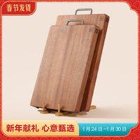 飕飕亲测 篇一百四十四:好刀配好板,火候沙比利整木砧板:原木无拼接、简洁易打理