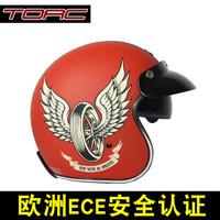 美国TORC复古机车头盔男摩托车四季女半覆式电动车安全帽可爱四季