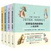 京東PLUS會員 : 《彼得兔經典故事集》(附優美英文故事朗讀光盤 套裝共4冊)