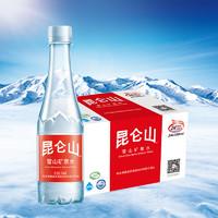 昆侖山飲用天然礦泉水350ml*24瓶 整箱裝