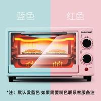 Salay/尚利   T1-L101B 多功能全自動迷你電烤箱