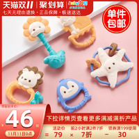 澳貝牙膠手搖鈴禮盒裝 可水煮耐高溫 嬰兒玩具磨牙棒早教益智可咬 *2件