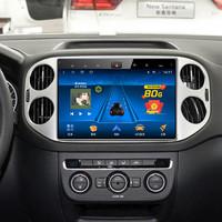 適大眾10-19款途觀導航10.2寸中控顯示大屏360全景倒車影像一體機