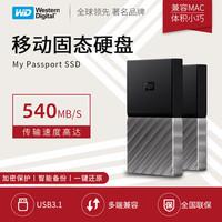WD 西部數據 My Passport SSD USB3.1 移動固態硬盤 512GB