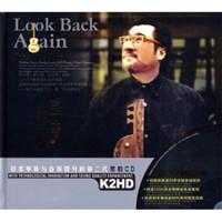 《李宗盛:再回首》黑胶 2CD