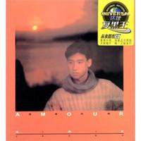 黑胶王 张学友《遥远的她》CD