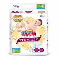GOO.N 大王 珍珠绵柔棉花糖系列 婴儿纸尿裤 S58
