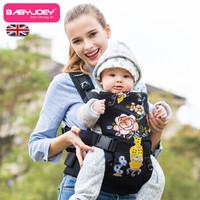 京东PLUS会员:Babyjoey 婴儿背带 多功能双肩腰凳