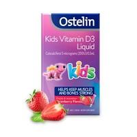 Ostelin 儿童维生素D滴剂 20ml 草莓味 *2件