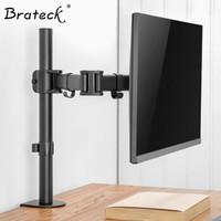 Brateck LDT07-C012(13-27英寸)顯示屏底座支架 人體工學支架