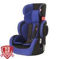 gb好孩子高速汽車兒童寶寶嬰兒安全座椅 ISOFIX接口 CS785-A003 水手藍