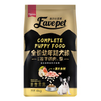 Healsher 海尔仕 至爱幼犬粮 冻干系列(鸡肉、梨冻干)4kg *2件