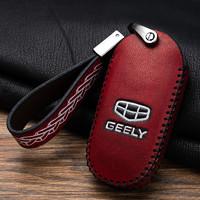 適用于吉利新帝豪EV GS GL博瑞博越遠景繽瑞X3X6S1繽越車鑰匙包套