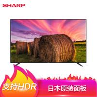 SHARP 夏普 70A2UM 70英寸 4K 液晶平板電視機