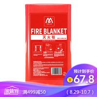 名典上品 滅火毯 火災滅火器搭配用 車用家用玻璃纖維應急毯 M-FD1 1.5m*1.5m *3件