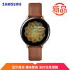 三星 Galaxy Watch Active2鋼制44mm