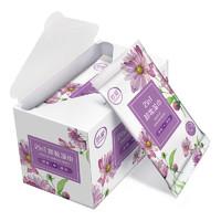 珍愛卸妝濕巾溫和無刺激一次性便攜卸妝棉獨立裝卸妝濕巾單片裝