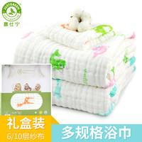 嬰兒浴巾新生兒棉紗布浴巾