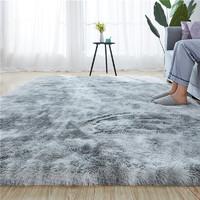 北歐毛絨客廳沙發茶幾地毯臥室可愛房間床邊毯滿鋪榻榻米定制地墊