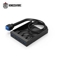 金勝 USB3.0前置面板軟驅位擴展卡4口HUB 19/20PIN轉2口usb3.0