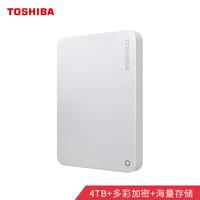 TOSHIBA 東芝 CANVIO ADVANCE V9 系列 4TB 2.5英寸 移動硬盤