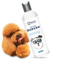 京東PLUS會員 : L&W BROS. 來旺兄弟 寵物沐浴露 575ml *8件