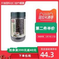 中國臺灣馬玉山黑芝麻糊代餐沖飲兒童學生早餐即食400/罐 *5件