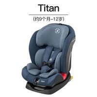 Maxi-Cosi 邁可適 Titan 兒童安全座椅 9個月-12歲